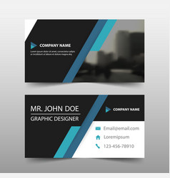 blue black corporate business card name card vector image
