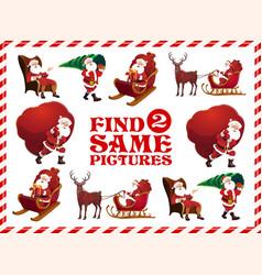 christmas santa memory game or puzzle cartoon vector image