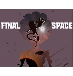 final space mult serials vector image
