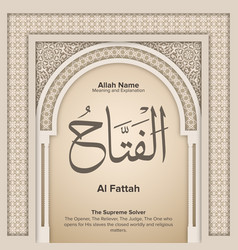 Names Allah Meaning Vector Images (81)
