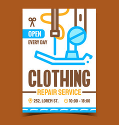 Clothing repair service promotion poster vector