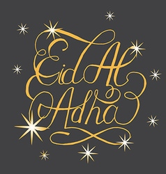 Stars with hand sketched lettering text Eid Al vector image