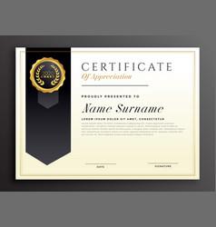 Elegant diploma award certificate template design vector