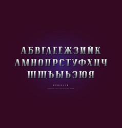 Silver colored cyrillic serif font vector