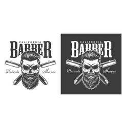 vintage barbershop monochrome print vector image