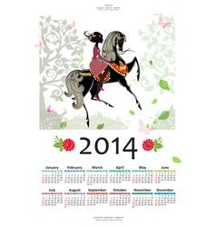 calendar3 vector image