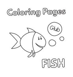 Cartoon fish coloring book vector