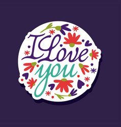 i love you poster with romantic phrase valentines vector image