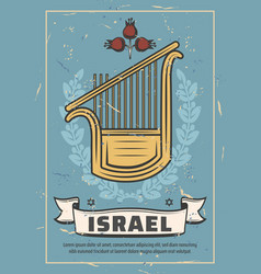 Israel travel and jewish harp with laurel wreath vector