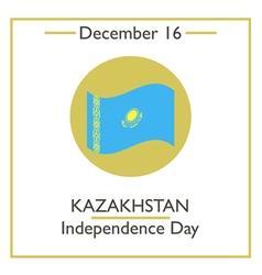 Kazakhstan Independence Day vector