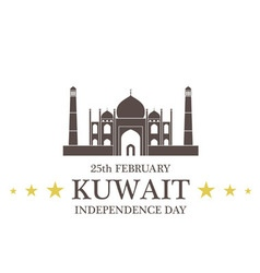 Independence Day Kuwait vector image vector image