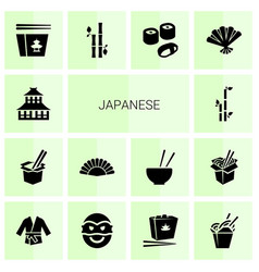 14 japanese icons vector