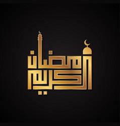 Luxury design ramadan kareem vector