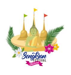 songkran festival thailand landmark buddhism vector image vector image