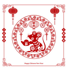 Chinese new year the year the rat vector