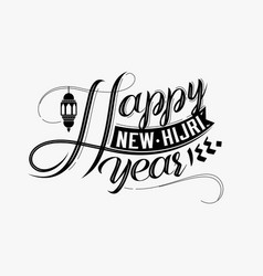 happy new hijri year 1440 hand lettering vector image