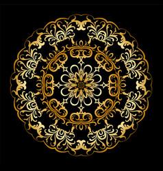 gold circular pattern vector image