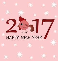 Banner of 2017 with red rooster vector image