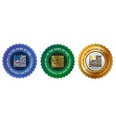 Bismillah in the name of allah stamp gold sticker vector