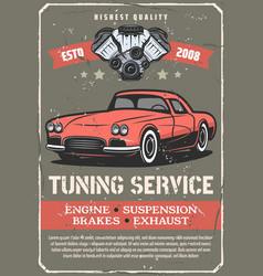 car repair service retro vehicle tuning vector image