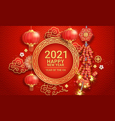 Chinese new year 2021 firecrackers with paper vector