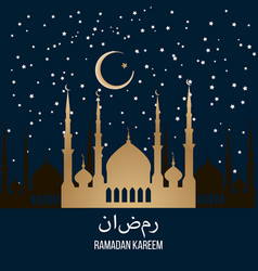 Greeting card with view of mosque in night vector