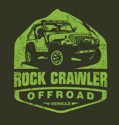 Rock crawler offroad vector