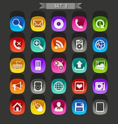 flat icons-set 2 vector image