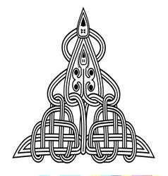 Arrow with weaving vector
