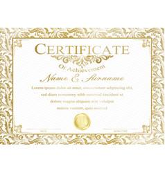 Diploma vintage vector