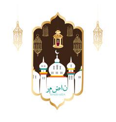 Islamic calligraphy design ramadan lanterns vector