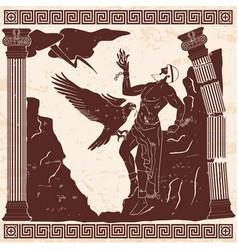 Ancient greek god prometheus vector
