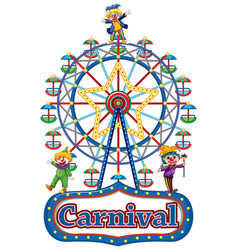 carnival sign template with happy clowns and vector image