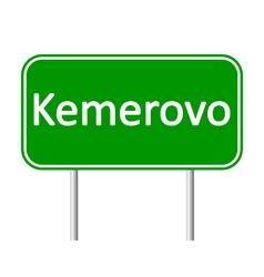 Kemerovo road sign vector