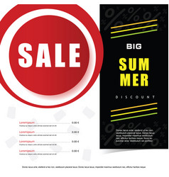 summer sale discount icon vector image