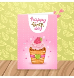 Happy Birthday postcard with a beautiful cupcake vector image vector image