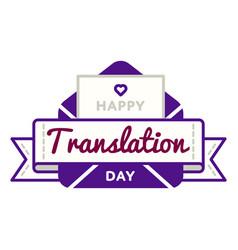 Happy translation day greeting emblem vector