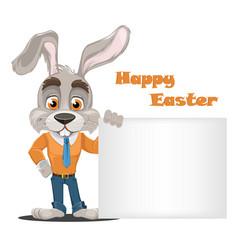 bunny 03 vector image