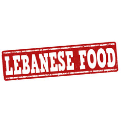 Lebanese food stamp vector