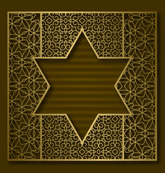 golden cover background with patterned frame vector image