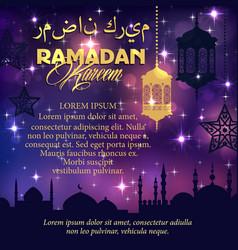 Ramadan greeting card with mosque in night sky vector