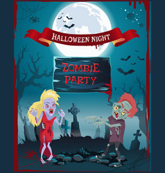 halloween night zombie party vector image
