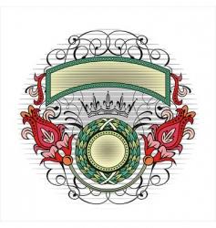 elegant logo vector image vector image