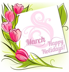 8 March greeting card vector image