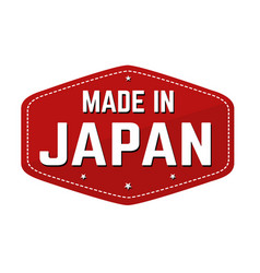 Made in japan label or sticker vector