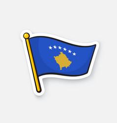 Sticker national flag kosovo on flagstaff vector