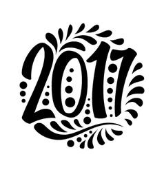 Holidays greeting card Christmas ball 2017 year vector image
