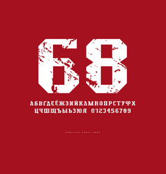 Stock cyrillic serif font in sport style vector