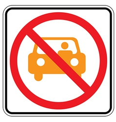 no yell car vector image