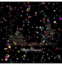 Night winter Moscow Red Square sketch for your vector image